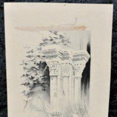 Arte: MANUEL DURAN DURAN (1863-1906) DIBUJO A TINTA DE FINALES DEL SIGLO XIX. PILASTRAS. Lote 47419596