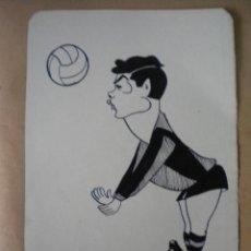 Arte: DIBUJO A PLUMILLA DE EULOGIO MARTINEZ, JUGADOR DEL CLUB DE FUTBOL BARCELONA 1950'S.. Lote 47428982