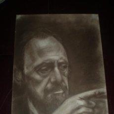 Arte: RETRATO EN CERAS JOSE MANUEL ONRUBIA BATICON 1984. Lote 47499227