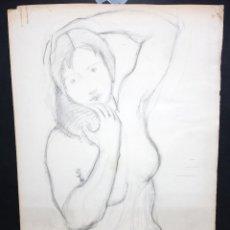 Arte: ANONIMO. DIBUJO A CARBON. DESNUDO FEMENINO. Lote 47529024