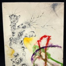 Arte: ILEGIBLE. TECNICA MIXTA SOBRE PAPEL. ABSTRACTO. Lote 47529399