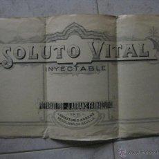 Arte: DIBUJO ORIGINAL DE LA IMPRENTA ORTEGA VALENCIA. FARMACIA LABORATORIO J. ARRANS SEVILLA. SOLUTO VITAL. Lote 48872339