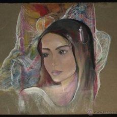 Arte: DIBUJO SURREALISTA - FIRMADO: L.M 1959 - INACABADO?. Lote 48980208