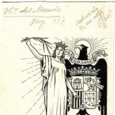 Arte: DIBUJO ORIGINAL ESCUDO DE ESPAÑA. FRANQUISMO. PUBLICADO POR EDITORIAL SALVATELLA. Lote 49153188