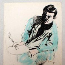 Arte: PABLO MAÑE GARZON (MONTEVIDEO, 1921 - BARCELONA, 2004) TECNICA MIXTA SOBRE PAPEL. PERSONAJE. Lote 49665788