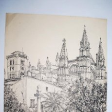 Arte: MALLORCA. PALMA DE MALLORCA. JARDINES DE LA CALLE DEL PALACIO.. Lote 50324993