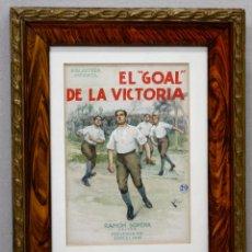 Arte: EL GOAL DE LA VICTORIA. DIBUJO ORIGINAL EN GOUACHE REALIZADO POR LLUIS PALAO. CIRCA 1935. Lote 51126514