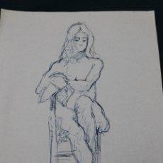 Arte: LOTE 4 DIBUJOS A CARBÓN DESNUDOS ESTUDIOS, DE JAUME CLOUET, 1963. Lote 52029915