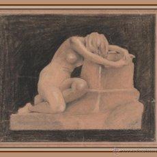 Arte: DIBUJO ANÒNIMO. DESCONSOL (DESCONSUELO), ESCULTURA DE JOSEP LLIMONA. 20,5 CM X 24,5 CM. Lote 48526561