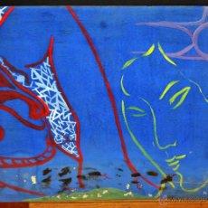 Arte: MARTA DURÁN. TECNICA MIXTA SOBRE TABLA. COMPOSICIÓN. Lote 52995363