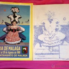 Arte: EXCEPCIONAL BOCETO CARTEL DE FERIA DE MÁLAGA PINTOR PACO HERNÁNDEZ. Lote 53388574