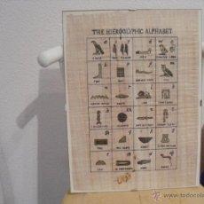 Arte: PAPIRO DEL ALFABETO EGIPCIO PINTADO A MANO, ENMARCADO. Lote 54748382