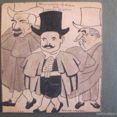 Arte: DIBUJO ORIGINAL-CARICATURA. VISIÓN PINTORESCA DE LA CORRIDA GOYESCA.. Lote 55712305