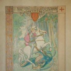 Arte: N3-020. SANT JORDI. DIBUJO PREPARATORIO. ACUARELA. FRANCESC CUIXART? ESPAÑA. CIRCA 1900.. Lote 56099814