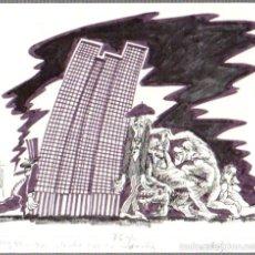 Arte: DIBUJO ORIGINAL COMICO SOBRE LA ESPECULACION INMOBILIARIA. REALIZADO POR OÑATE. AÑOS 70. Lote 56463393