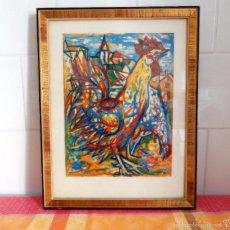 Arte: LÁMINA CON IMAGEN DE GALLO EN UN PUEBLO.ESTILO IMPRESIONISTA FIRMADA WALCH.AÑOS '70. Lote 56621346