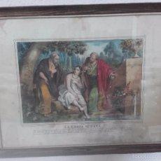 Arte: PRECIOSO CUADRO PINTADO A PLUMILLA DEL SIGLO XIX-LA CASTA SUZANA. Lote 56648952