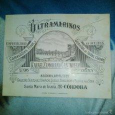 Arte: ORIGINAL PUBLICIDAD ULTRAMARINOS RAFAEL ZAMORANO SANTA MATIA DE GRACIA 120 CORDOBA FINALES SIGLO XIX. Lote 56883893