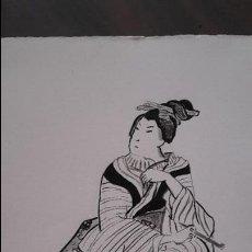 Arte: DIBUJO A TINTA CHINA. Lote 57017382