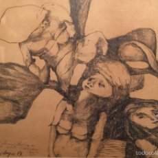 Arte: CORTINA Y ARREGUI , MADRID 1933-1991, DIBUJO ORIGINAL A LAPIZ EN PAPEL DE CALIDAD GUARRO. Lote 57507392