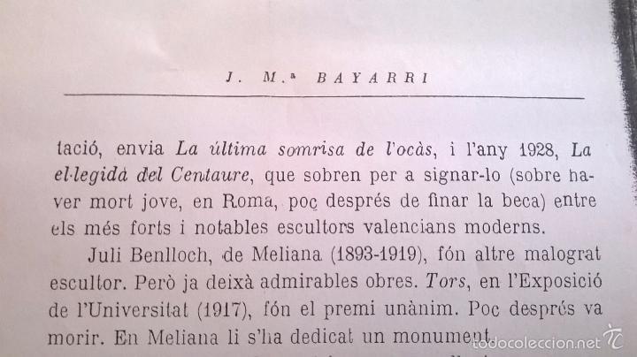 Arte: dibujo firmado Salvador Vivò 1925.Medida 43 x 53. - Foto 6 - 57654366