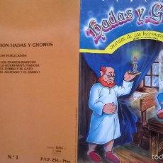 Arte: DIBUJOS ILUSTRACIONES 9 ORIGINALES DEL COMIC LOS ENANITOS MAGICOS. Lote 58098546