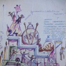 Arte: HOGUERA SAN ANTON ALTO- BOCETO ORIGINAL - GRAN TAMAÑO - AÑOS 50 - DE LUJO TAL FOTO. Lote 58250190