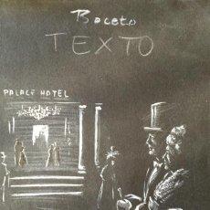 Arte: BOCETO DIBUJO ALFREDO ENGUIX ANUNCIO PUBLICIDAD HOTEL PALACE MADRID 1951 17X25. Lote 213879137