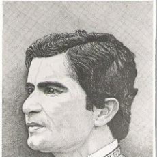 Arte: RETRATO DE JOSÉ LUÍS GALLOSO, POR FRANCISCO ARNIZ. Lote 58392325