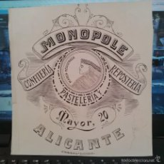 Arte: DIBUJO ORIGINAL PUBLICIDAD ALICANTE MONOPOLE FINALES SIGLO XIX O PRINCIPIOS SIGLO XX . Lote 58440761