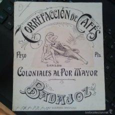 Arte: DIBUJO ORIGINAL PUBLICIDAD CAFES SANSON BADAJOZ FINALES SIGLO XIX O PRINCIPIOS SIGLO XX . Lote 58440858
