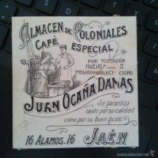 Arte: DIBUJO ORIGINAL PUBLICIDAD JUAN OCAÑA JAEN FINALES SIGLO XIX O PRINCIPIOS SIGLO XX . Lote 58440908