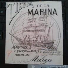 Arte: DIBUJO ORIGINAL PUBLICIDAD AGUSTIN SAENZ MALAGA FINALES SIGLO XIX O PRINCIPIOS SIGLO XX . Lote 58441185