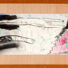Arte: DIBUJO GERARD SALA. EMMARCADO. FIRMADO. Lote 58571271