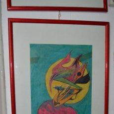 Arte: JUGLAR. OBRA DE JOSÉ ÁNGEL SALINAS ÁLVAREZ.(TUDELA 1958). FIRMADA Y FECHADA : JAS 26-5-84. Lote 59753512