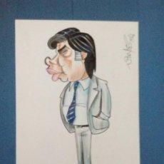 Arte: CARICATURA ORIGINAL DE FELIPE GONZÁLEZ, DIBUJADA POR FERNANDO VINYES. Lote 63689799