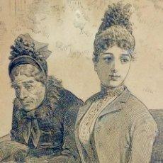 Arte: I2-051. SEÑORAS EN CARRUAJE. DIBUJO. FIRMADO MARIANO FOIX. ESPAÑA. 1887.. Lote 65753934
