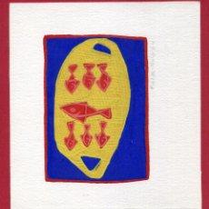 Arte: PINTURA ORIGINAL, VICENTE FILLOL ROIG, FELICITACION 1964 , DEL GRUPO LOS SIETE, GRAO VALENCIA. Lote 67001714