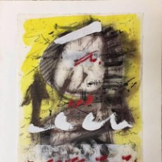 Arte: ALBERT CASALS. Lote 68465237