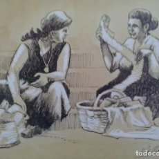 Arte: JOAN VILA MONCAU (VICH-1924). Lote 69480413