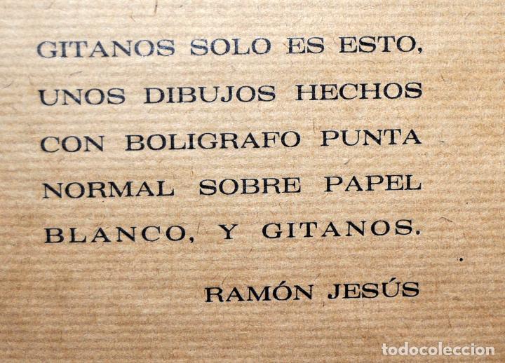 Arte: GITANOS (SOMORROSTRO) POR RAMON JESUS VIVES. CAJA CON 16 DIBUJOS ORIGINALES A BOLIGRAFO. AÑO 1973 - Foto 6 - 69483841