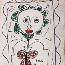 Arte: JULIO DE PABLO (1917-2009). Lote 70360205