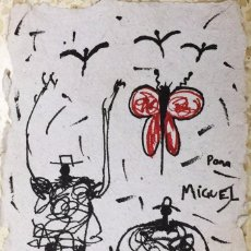 Arte: JULIO DE PABLO (1917-2009). Lote 70360301