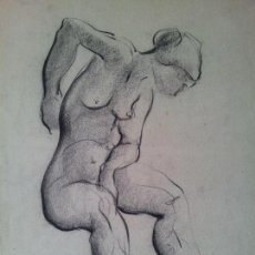 Arte: DIBUJO TECNICA CARBONCILLO..ESCUELA CATALANA ENRIC BERTRAN I VIVES. Lote 74085711