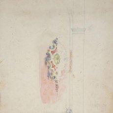 Arte: BOCETO DE PLAFON. DIBUJO AL CARBON Y ACUARELA. RIUS MASSAGUE. CIRCA 1940.. Lote 69596773