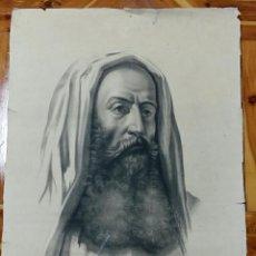Arte: DIBUJO A CARBONCILLO ORIGINAL FERMIN SANCHO. EL PROFESOR JULIAN ESTEBAN. 1904. Lote 112543571