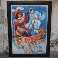 Arte: GOAUCHE DIBUJO ORIGINAL CARTEL FIESTA MAYOR MATARO LES SANTES DE MARTI ROVIRA . ROBAFAVES MARESME. Lote 77052885