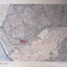 Arte: CARTOGRAFIA, PLANOS DE MADRID, 1924. Lote 77257697