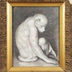 Arte: PRIMATE. DIBUJO AL CARBON SOBRE PAPEL. ANONIMO. SIGLO XIX-XX.. Lote 78023485