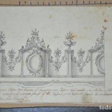 Arte: DIBUJO A LAPIZ , ANTIGUO Y ORIGINAL DEL S. XVIII , BOCETO DE CARPINTERO , EBANISTA , DISEÑO DE MUEB. Lote 81222012